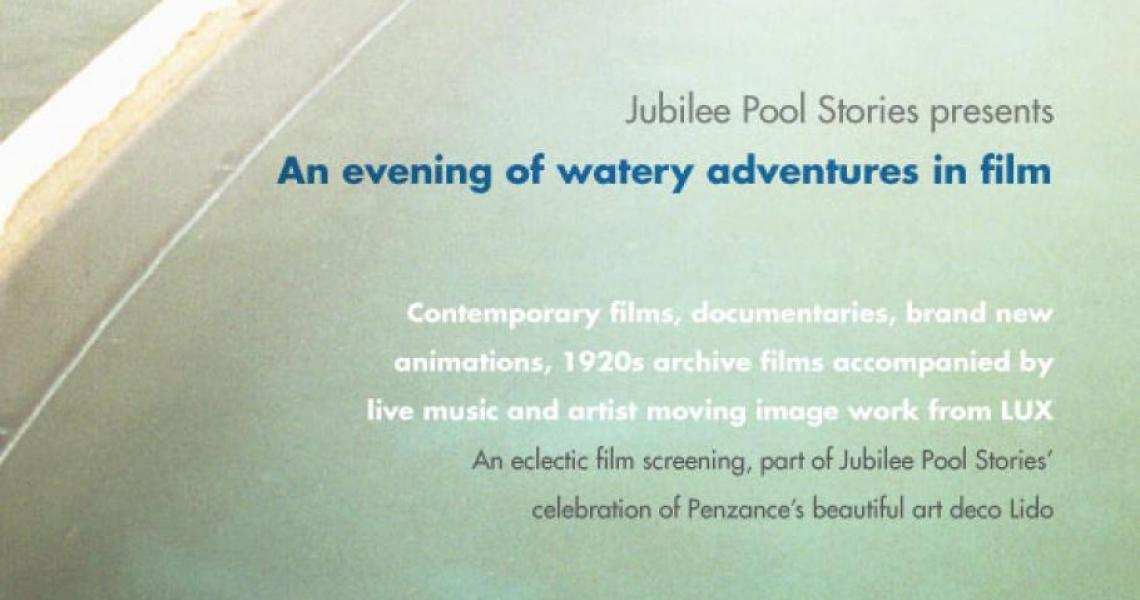 Acorn Screening Poster
